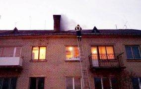 Dūmtraukyje degė suodžiai