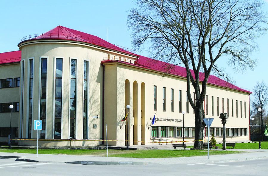 Antano Smetonos gimnazija - rajono bazinė mokykla 2018 metais